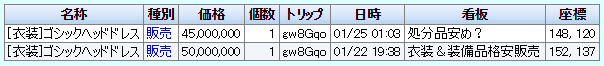 160130-98.png