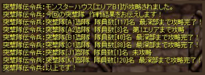 160131-04.png