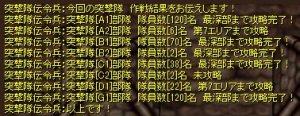 160204-02.png