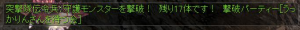 160204-04.png