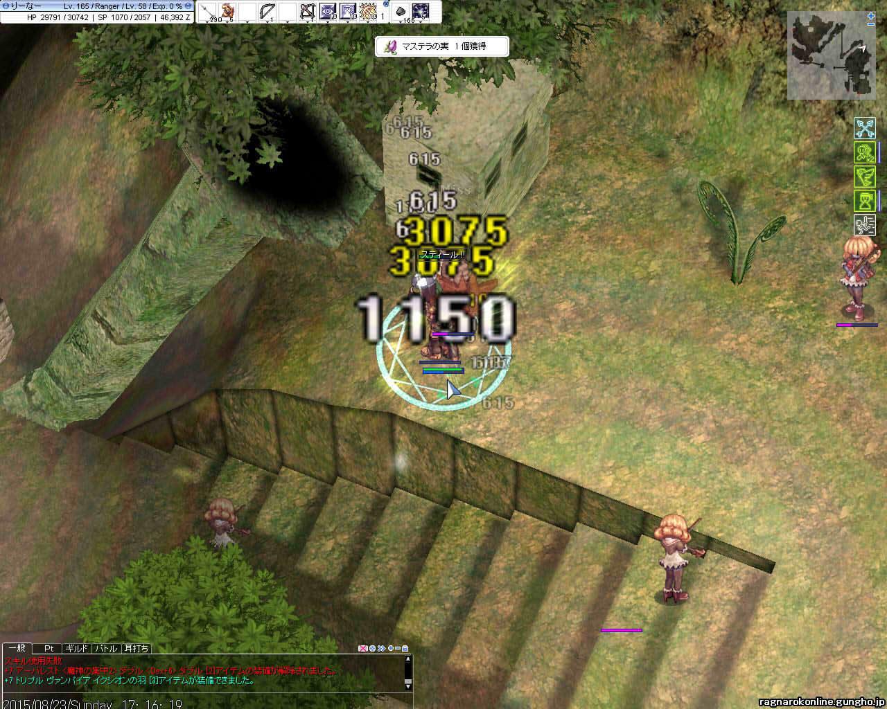 screenIdavoll1080.jpg