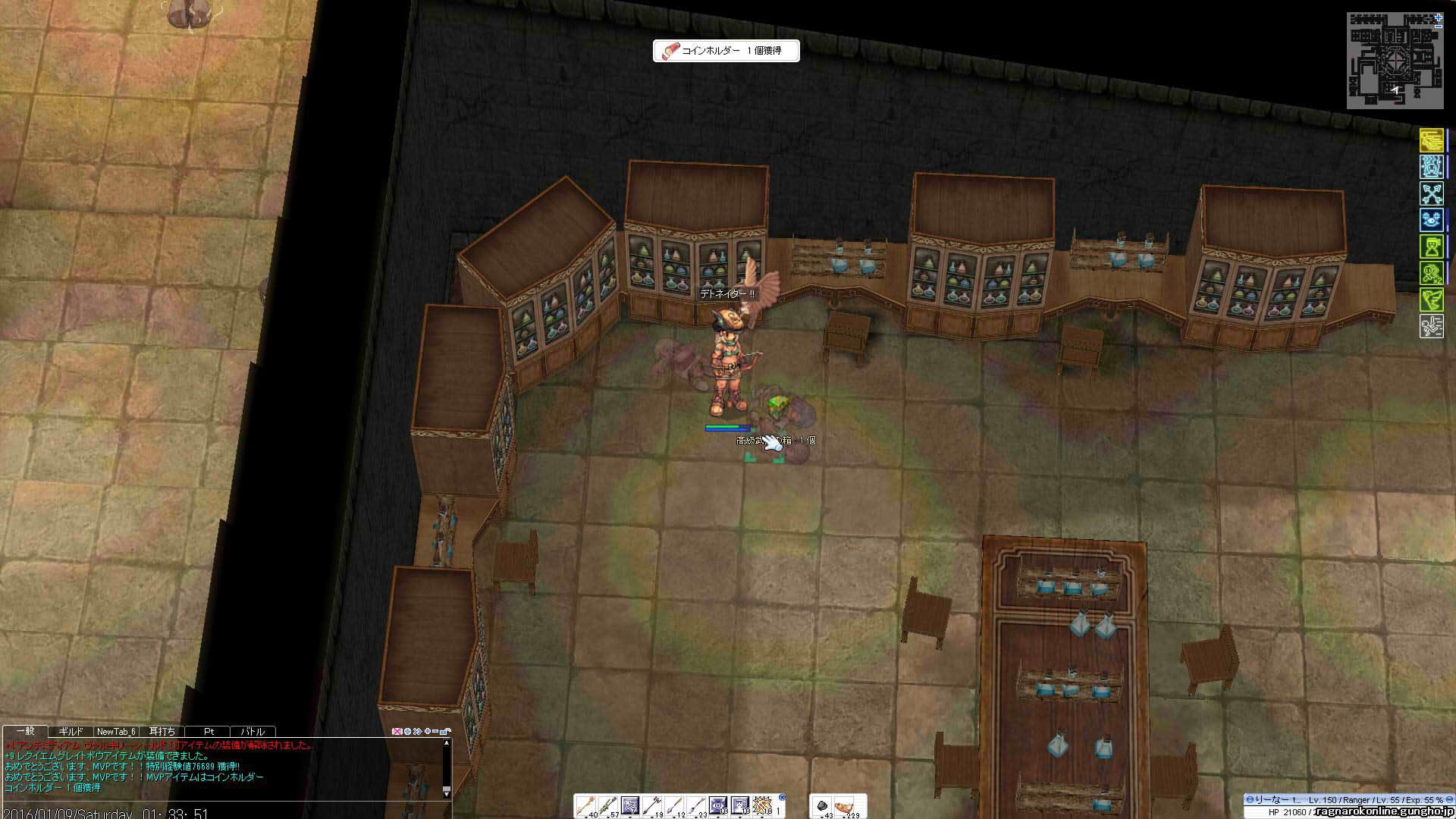 screenIdavoll2401.jpg