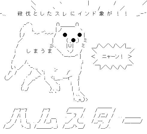 208v-1.png