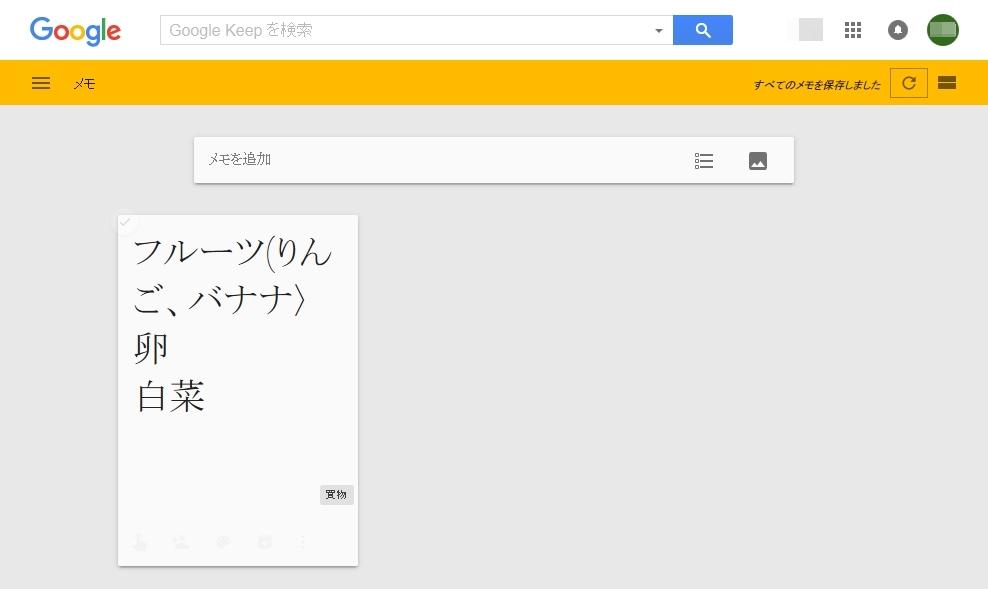 2016-01-05_131016m.jpg