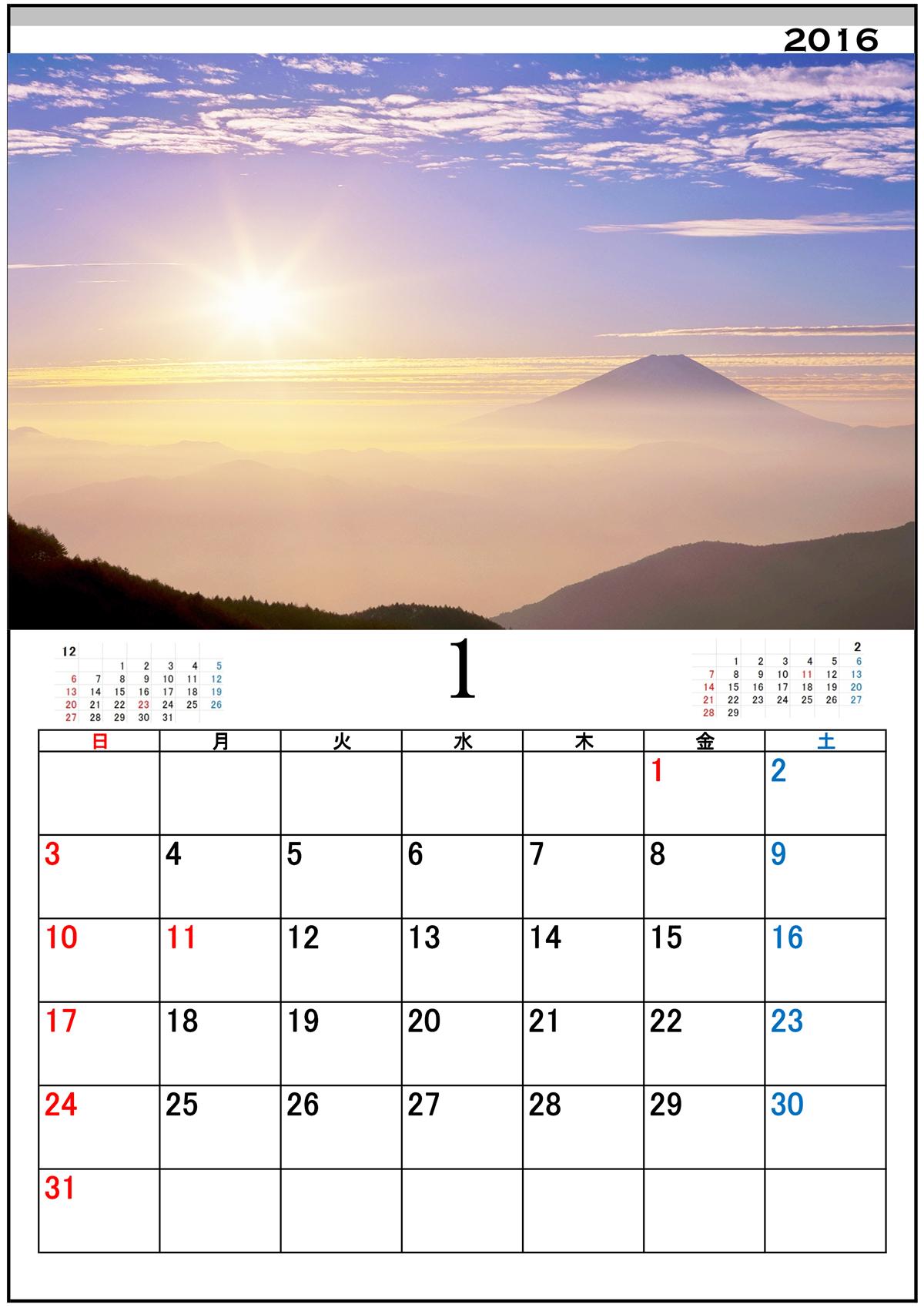 ideal_calendars2.png