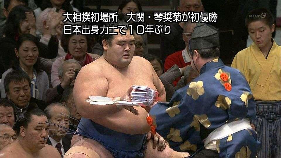 kotoshogiku_sokuho.jpeg