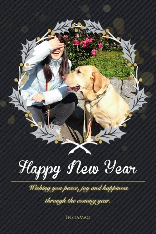 20160101 謹賀新年ごはん 3
