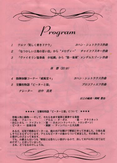 s-782-4プログラム