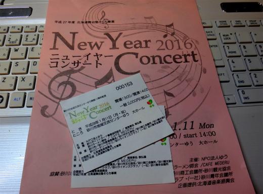 s-782-5チケット
