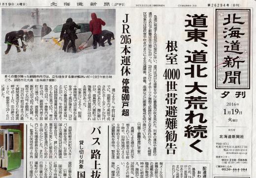 s-786-1新聞記事