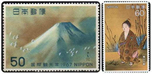 s-788-4大観切手