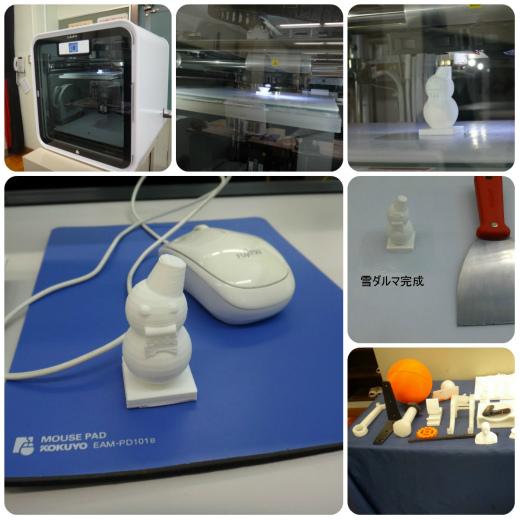 s-790-1-3Dプリンター