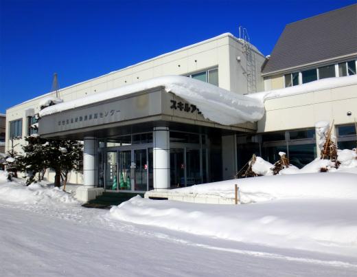 s-790-5スキルアップセンター