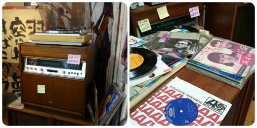 s-795-4レコード