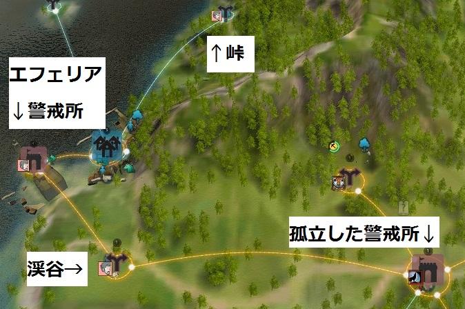 12月3週目地図