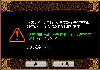 20160217鏡1