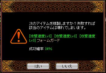 20160217鏡2