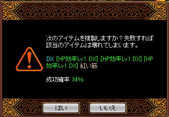 20160217鏡10