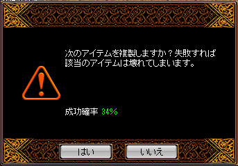 20160217鏡11