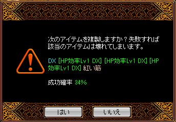 20160217鏡14