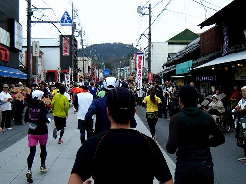 かさま陶芸の里ハーフマラソン5