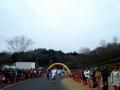 かさま陶芸の里ハーフマラソン31
