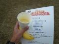 かさま陶芸の里ハーフマラソン32