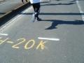 下野市天平マラソン24