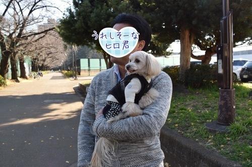 ヒロ君に抱っこちゃん