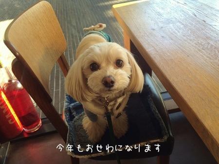 カフェでご挨拶