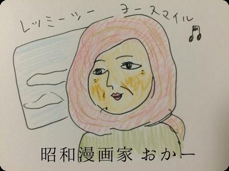 昭和漫画家