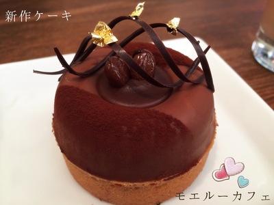 新作ケーキ