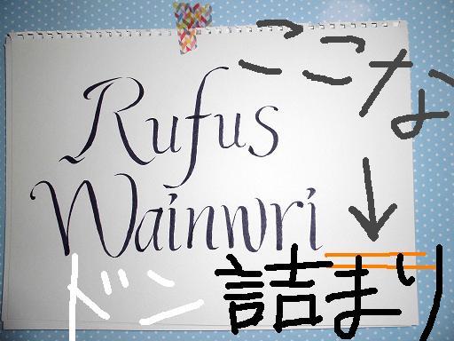 rw_151218_03_習字