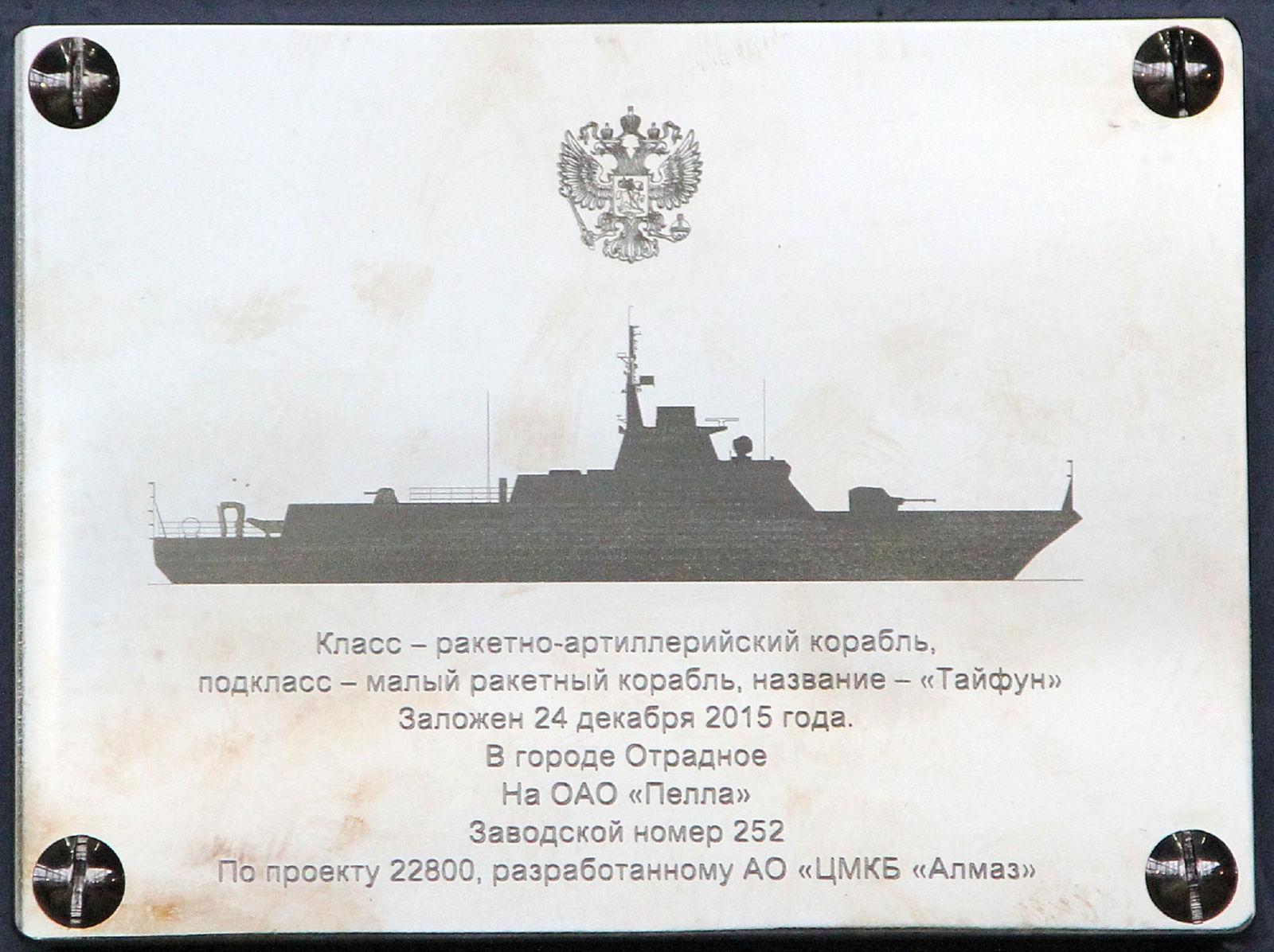 22800-2.jpg