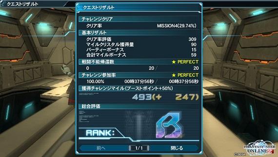 2015-12-14-002805.jpg