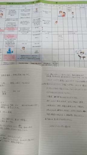 DSC_0082_512.jpg