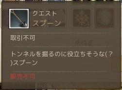 1601keimusyo11.jpg