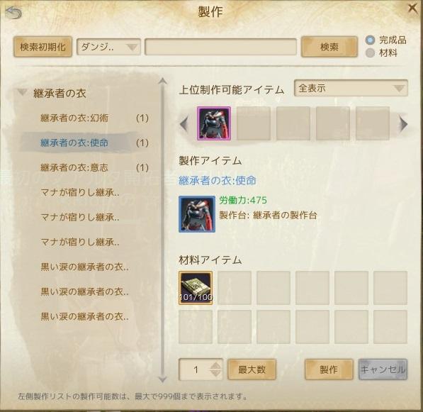 1601tosyokan1.jpg