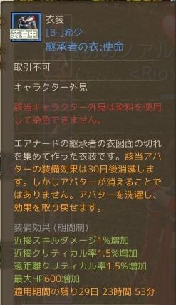 1601tosyokan3.jpg