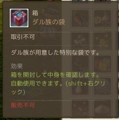 aria7.jpg