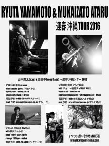 2016JAN.jpg