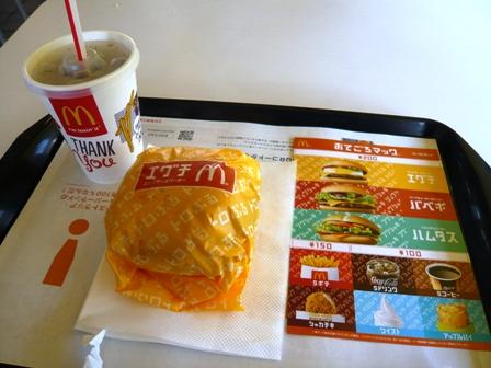 マクドナルド:エッグチーズバーガー、コーラ