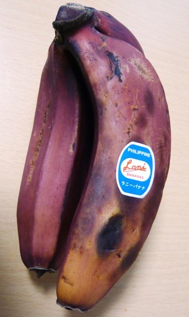 ラニーバナナ1