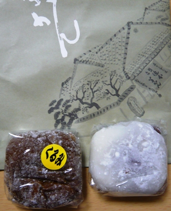 追分羊かん:塩豆大福、くるみ餅