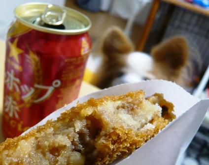 セブンイレブン:北海道男爵牛肉コロッケ