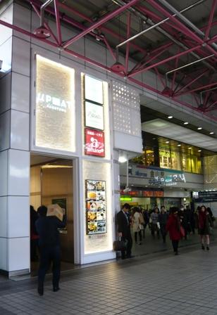 スワン食堂:名鉄金山駅2F