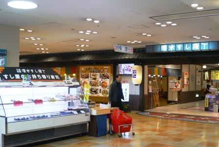 ドリプラ:持ち帰り寿司コーナー