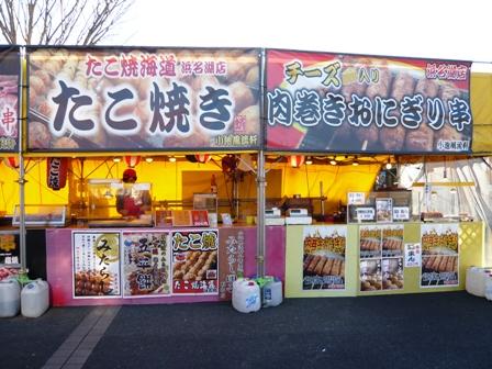 たこ焼き海道浜名湖店:外観