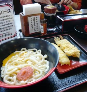 伊予製麺:明太釜揚げ1