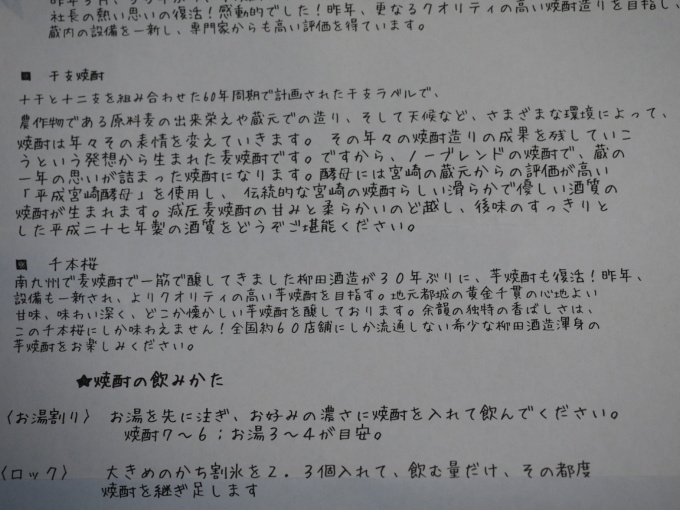 blogP1233814.jpg